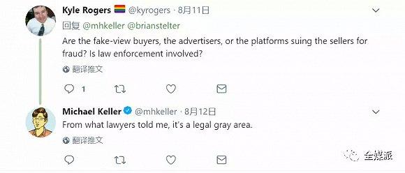"""起底刷单黑产的《纽约时报》调查记者Michael在Twitter中回复网友:""""刷量行为属于合法灰产"""""""