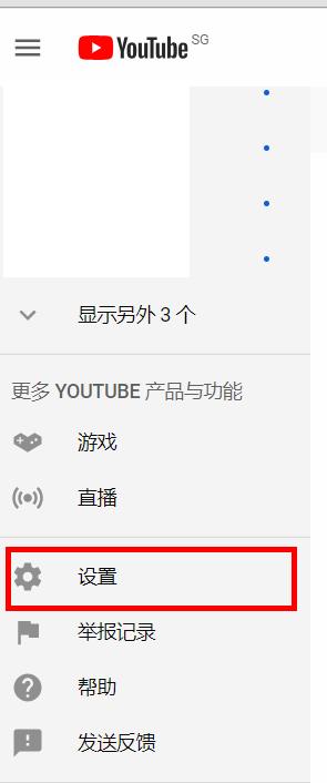 使用一个帐户创建多个YouTube频道的步骤
